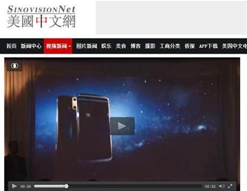 """中兴的全球化拓展在国产手机中一直扮演着领军者的角色,美国中文电视是这样评价中兴以及AXON的,""""中兴通讯在中国企业走出去的红潮中成为了"""